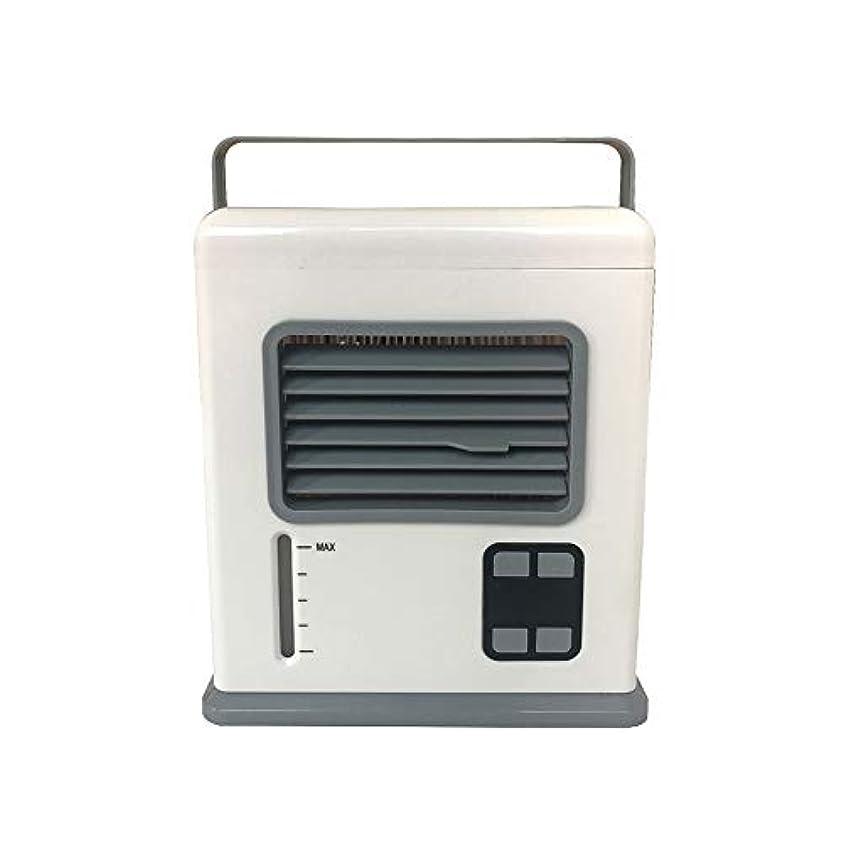 洞察力のあるチラチラする長くするGalapara冷風機 ミニエアコンファン オフィスの家の睡眠のためのデジタル表示装置の小型空気クーラーUSBの/電池式の静かな空冷ファンの送風機