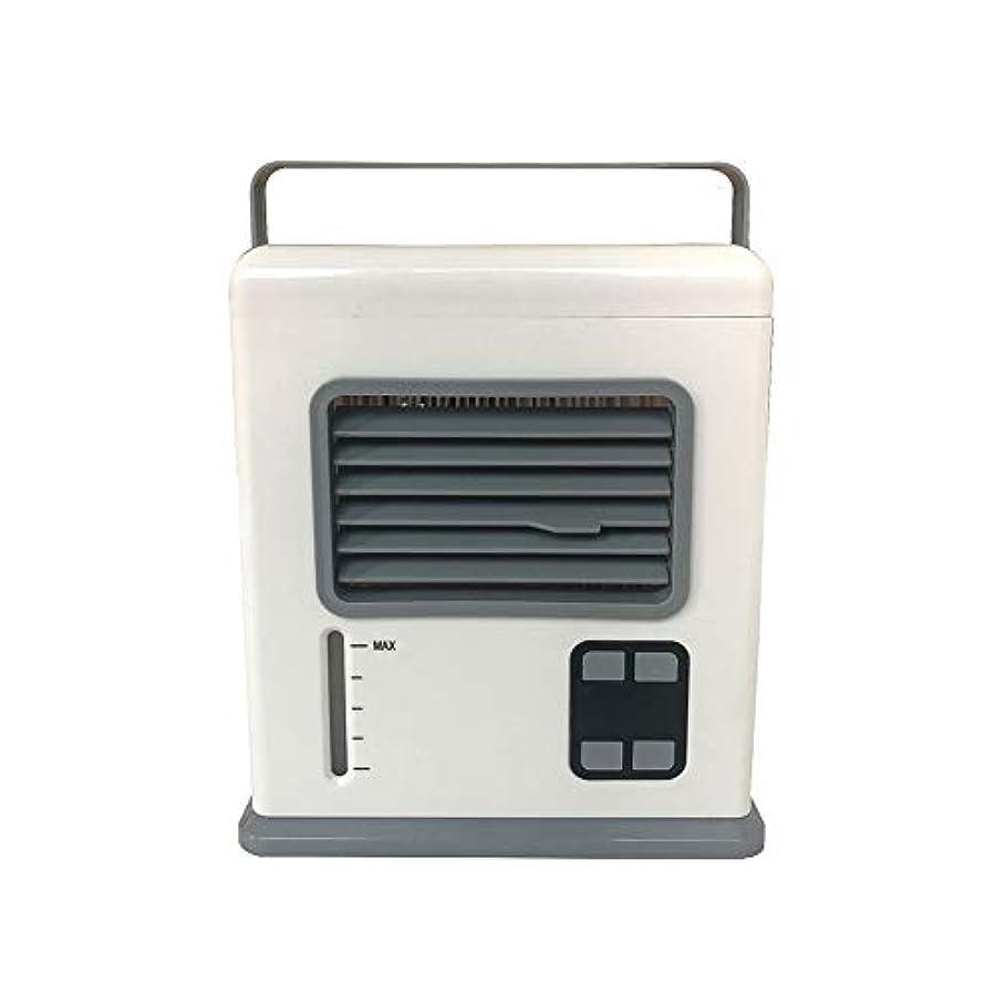 寝具怒る不公平Galapara冷風機 ミニエアコンファン オフィスの家の睡眠のためのデジタル表示装置の小型空気クーラーUSBの/電池式の静かな空冷ファンの送風機