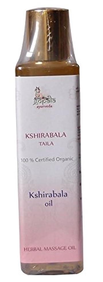 提唱する骨髄続けるKsheerabala Oil - 100% USDA CERTIFIED ORGANIC - Ayurvedic Body Massage Oil 150ml