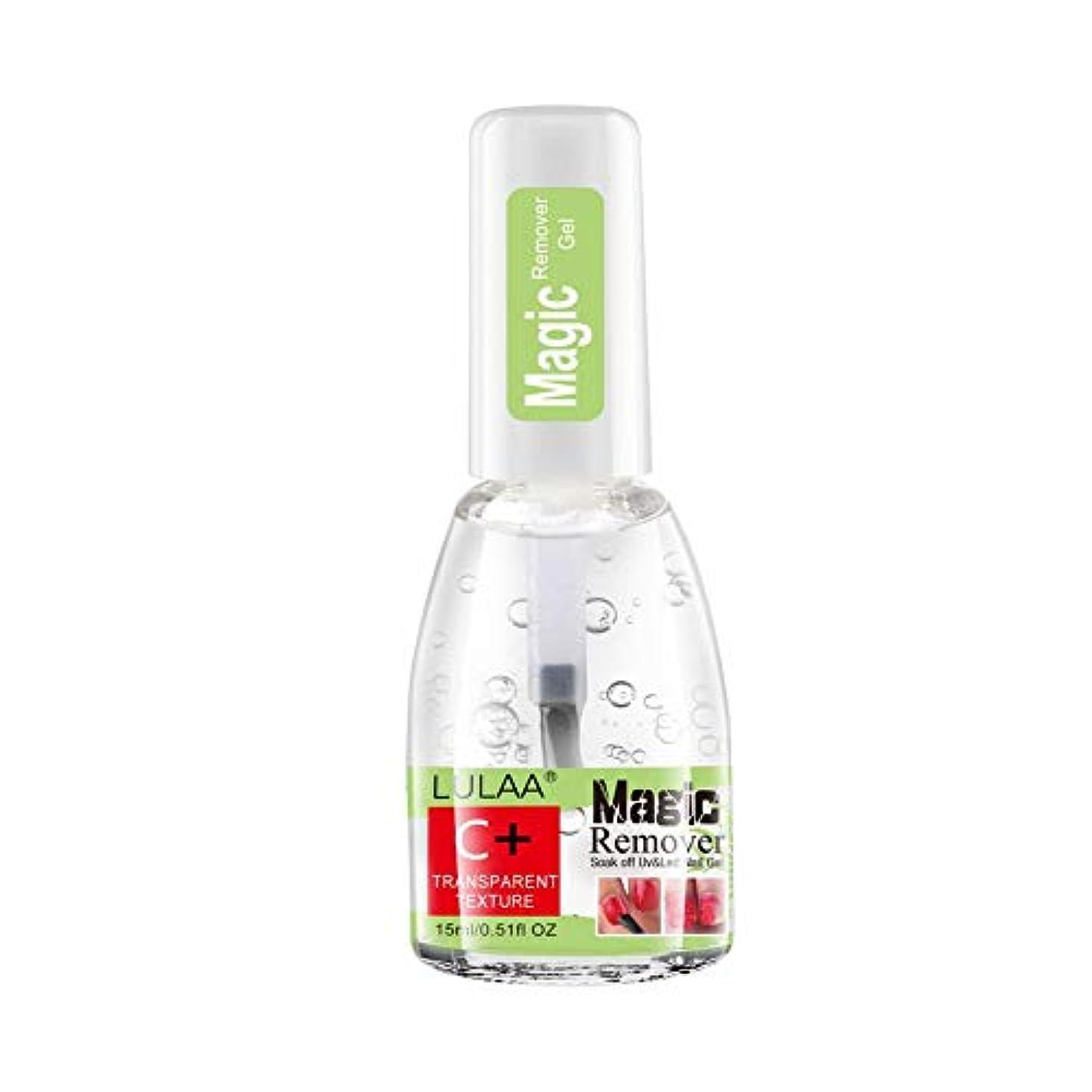 の量粘性のしなければならないマニキュア うすめ液 メイク落とし クイックアンロード アンロード接着剤 15ml