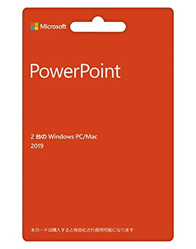 ビーム湖放出Microsoft PowerPoint 2019(最新 永続版)|カード版|Windows10/mac対応|PC2台