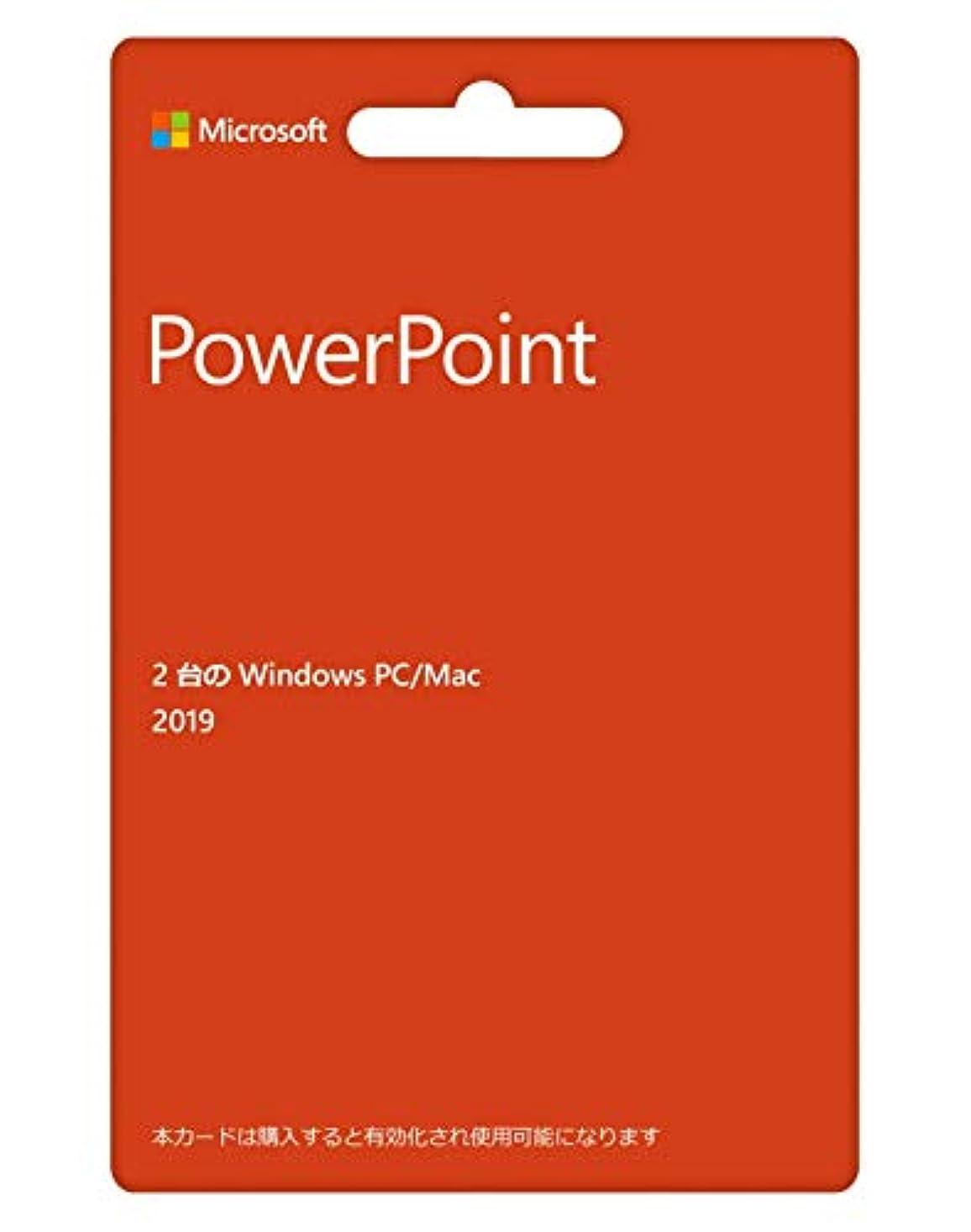 バケット葉ラベMicrosoft PowerPoint 2019(最新 永続版)|カード版|Windows10/mac対応|PC2台