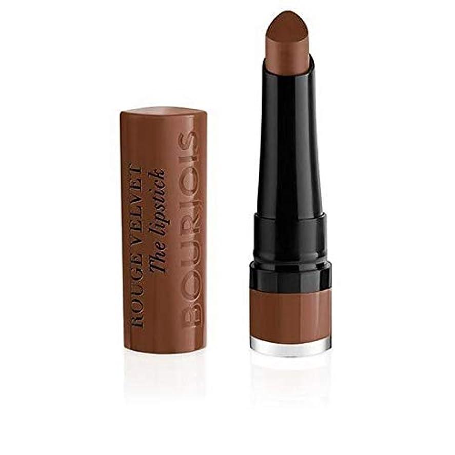 提供された骨ほとんどの場合[Bourjois ] ブルジョワルージュのベルベット口紅 - Brownette 14 - Bourjois Rouge Velvet The Lipstick - Brownette 14 [並行輸入品]