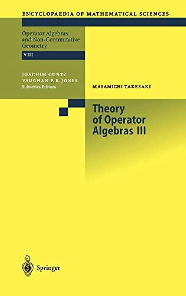 近代化ワット独立したTheory of Operator Algebras III (Encyclopaedia of Mathematical Sciences)