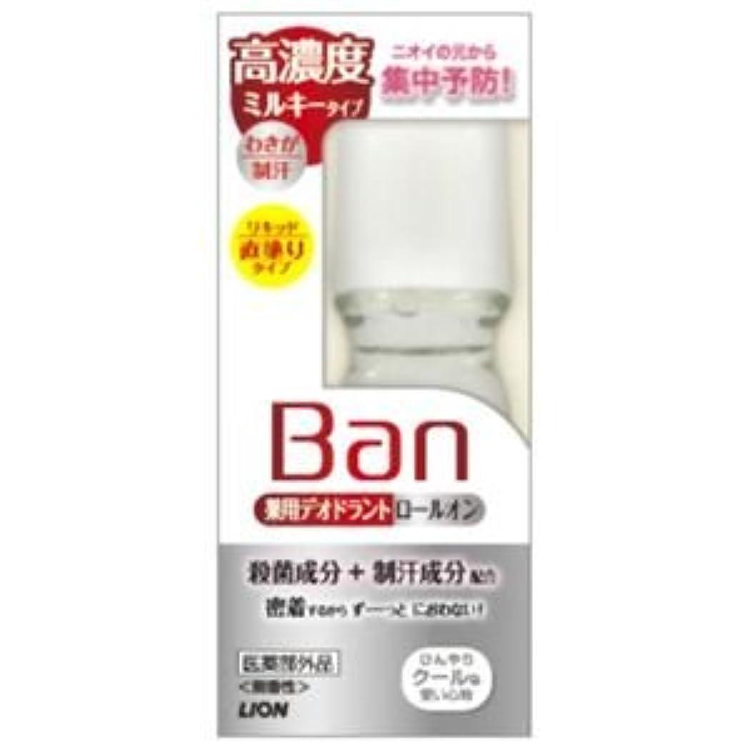 小競り合い名前製作Ban(バン) デオドラントロールオン 高濃度ミルキータイプ 30ml 8セット