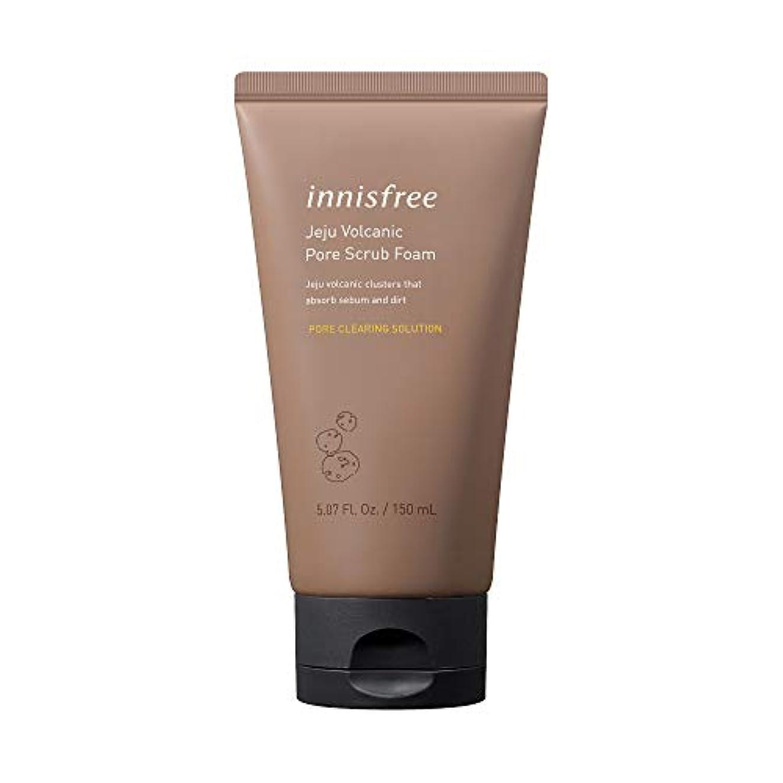 品種できれば有益なイニスフリー(innisfree) ヴォルカニック ポア スクラブフォーム 洗顔 150ml 新パッケージ