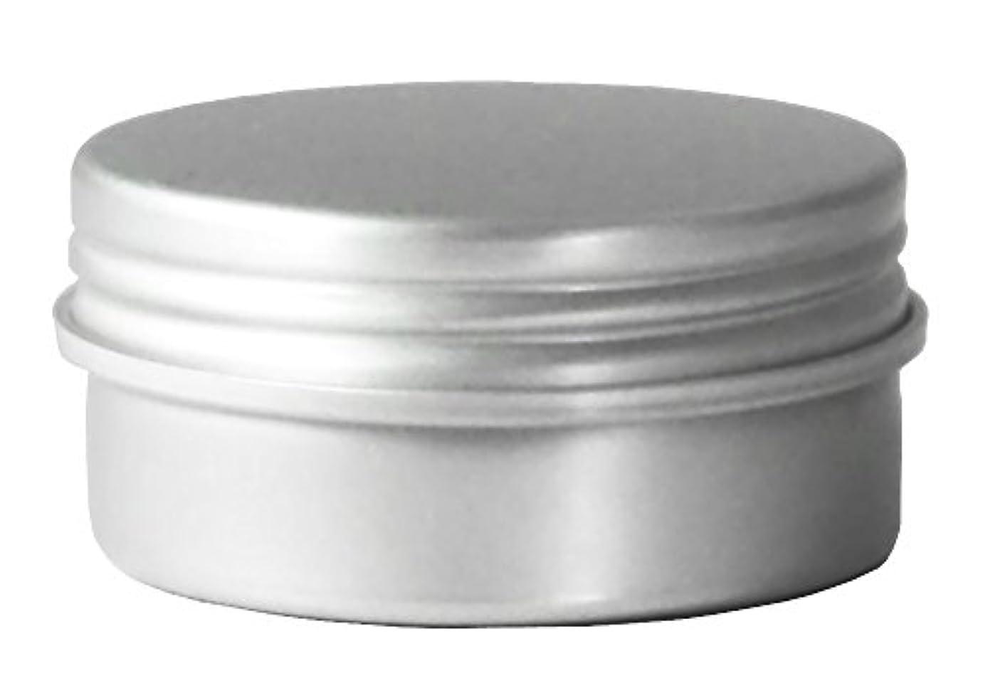 実証する変装した糸アルミキャップ缶 ハイシートパッキン付 12ml 化粧品容器