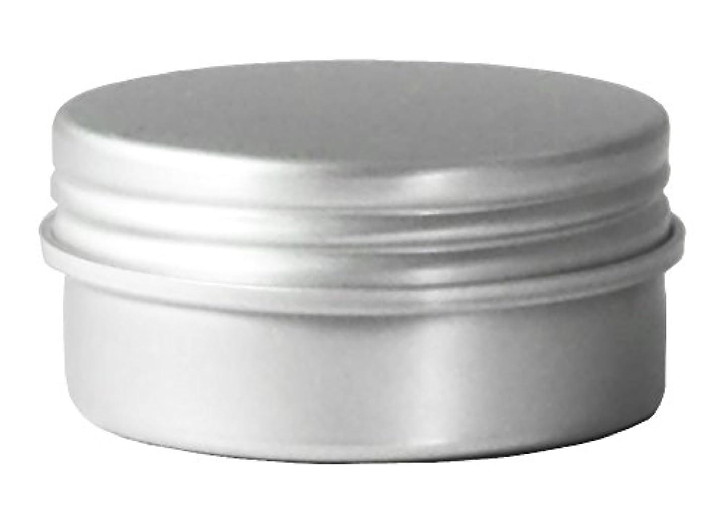 退却同様のパウダーアルミキャップ缶 ハイシートパッキン付 12ml 化粧品容器