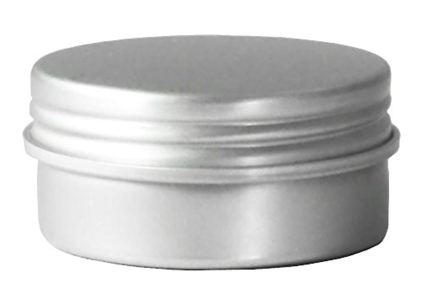 迷信人工的なアルミキャップ缶 ハイシートパッキン付 12ml 【化粧品容器】