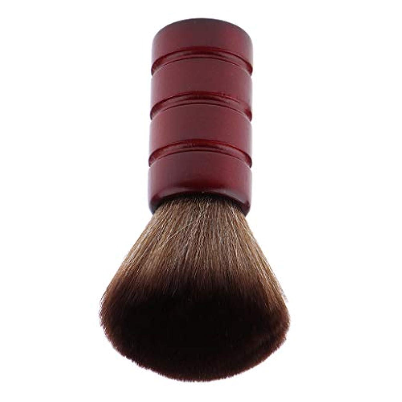 学期無常習的バーバー ネックダスターブラシ 理髪 サロン 顔のダスターブラシ シェービング ヘアカット ブラシ