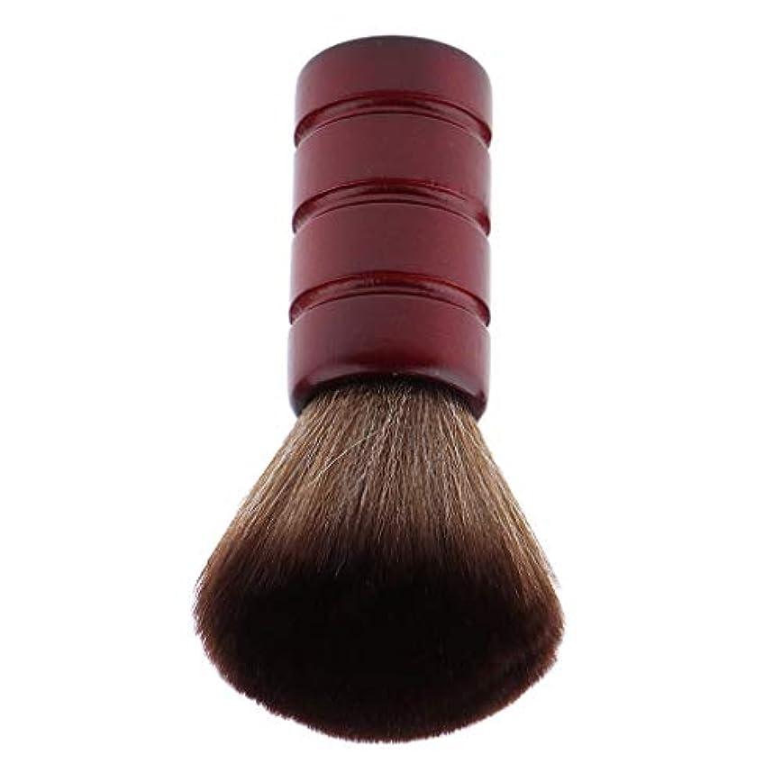崇拝します蛾祝福するF Fityle バーバー ネックダスターブラシ 理髪 サロン 顔のダスターブラシ シェービング ヘアカット ブラシ
