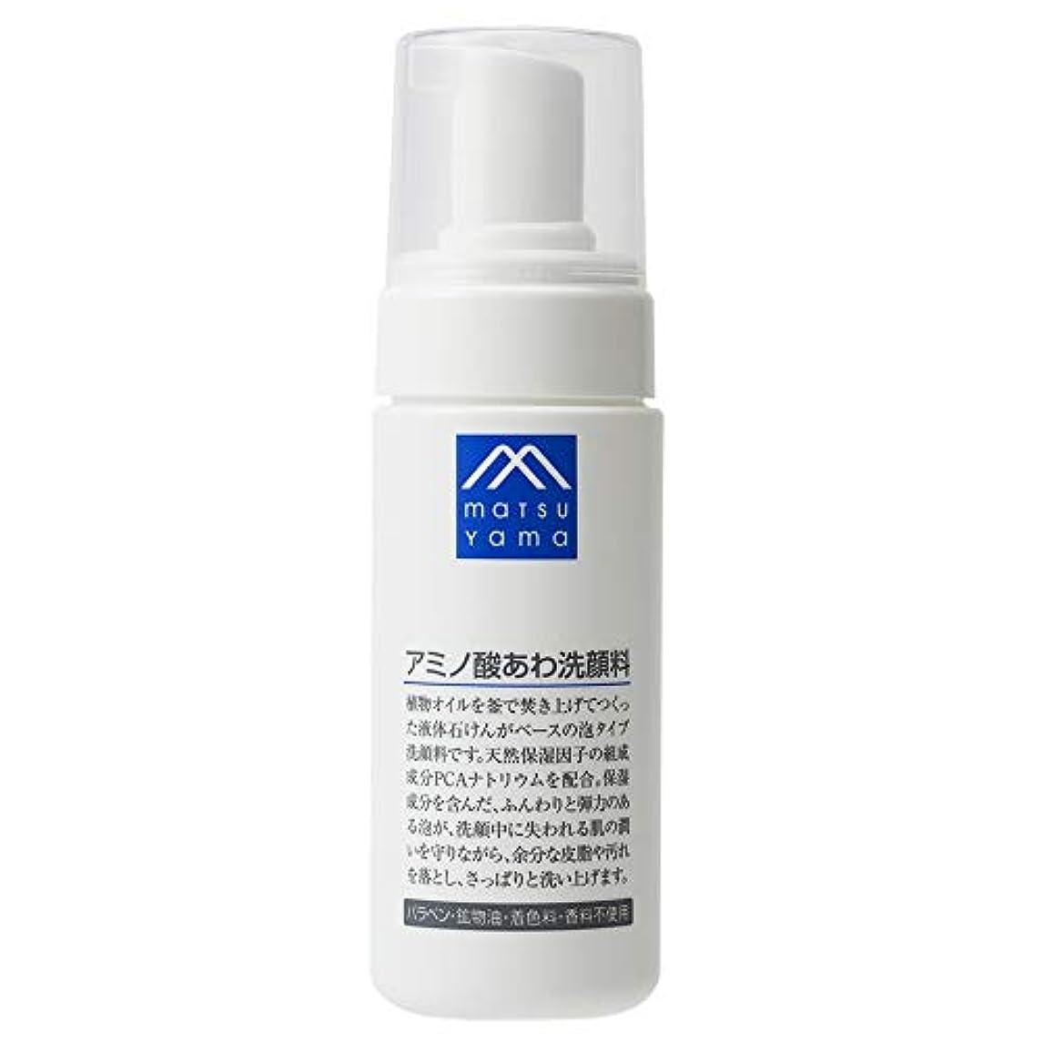 十二ポルノオフMマーク(M-mark) アミノ酸あわ洗顔料 130mL