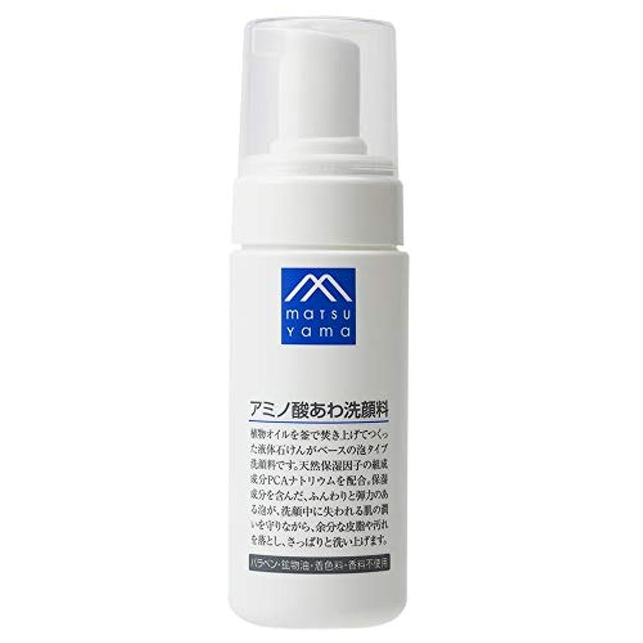 損失計算するナイトスポットMマーク(M-mark) アミノ酸あわ洗顔料 130mL