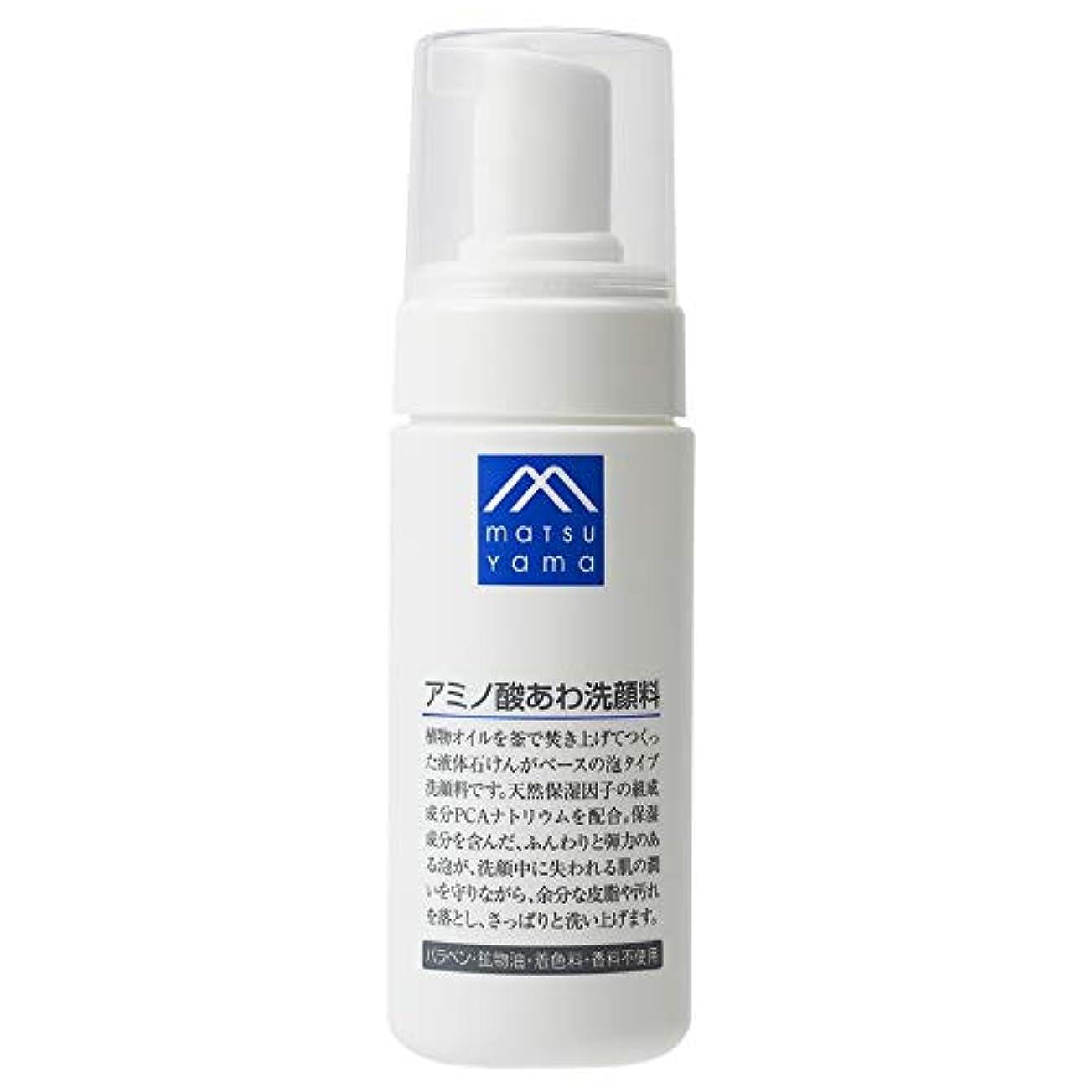 災害アクセスできない効率的にMマーク(M-mark) アミノ酸あわ洗顔料 130mL