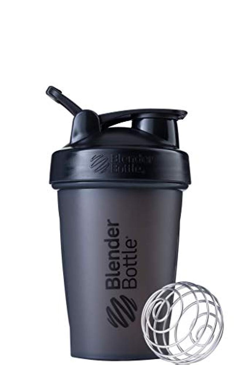 空の洗練された援助ブレンダーボトル 【日本正規品】 ミキサー シェーカー ボトル Classic 20オンス (600ml) ブラック BBCLE20 FCBK