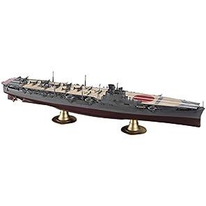 ハセガワ 1/350 日本海軍 航空母艦 飛鷹 プラモデル 40096