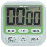 DRETEC 時計付大画面タイマーT-140GN