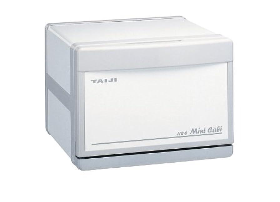 年金受給者細胞容赦ないカラーミニキャビ (6L(おしぼり25~30本収納)/ホワイト) /0-6495-08