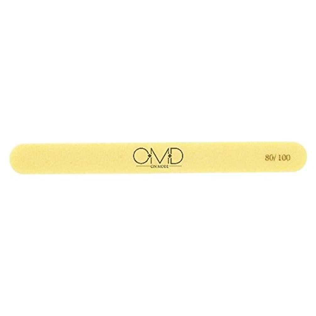 成熟したファンタジーの配列< OMD > スポンジバッファー 80/100 (1枚入り) [ ネイルファイル スポンジファイル フットファイル ネイル ファイル バッファー バッファ 爪やすり つめやすり ヤスリ 爪磨き つめみがき スカルプチュア...