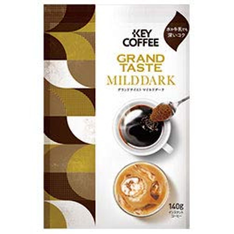 KEY COFFEE(キーコーヒー) インスタントコーヒー グランドテイスト ダーク 140g×12袋入×(2ケース)
