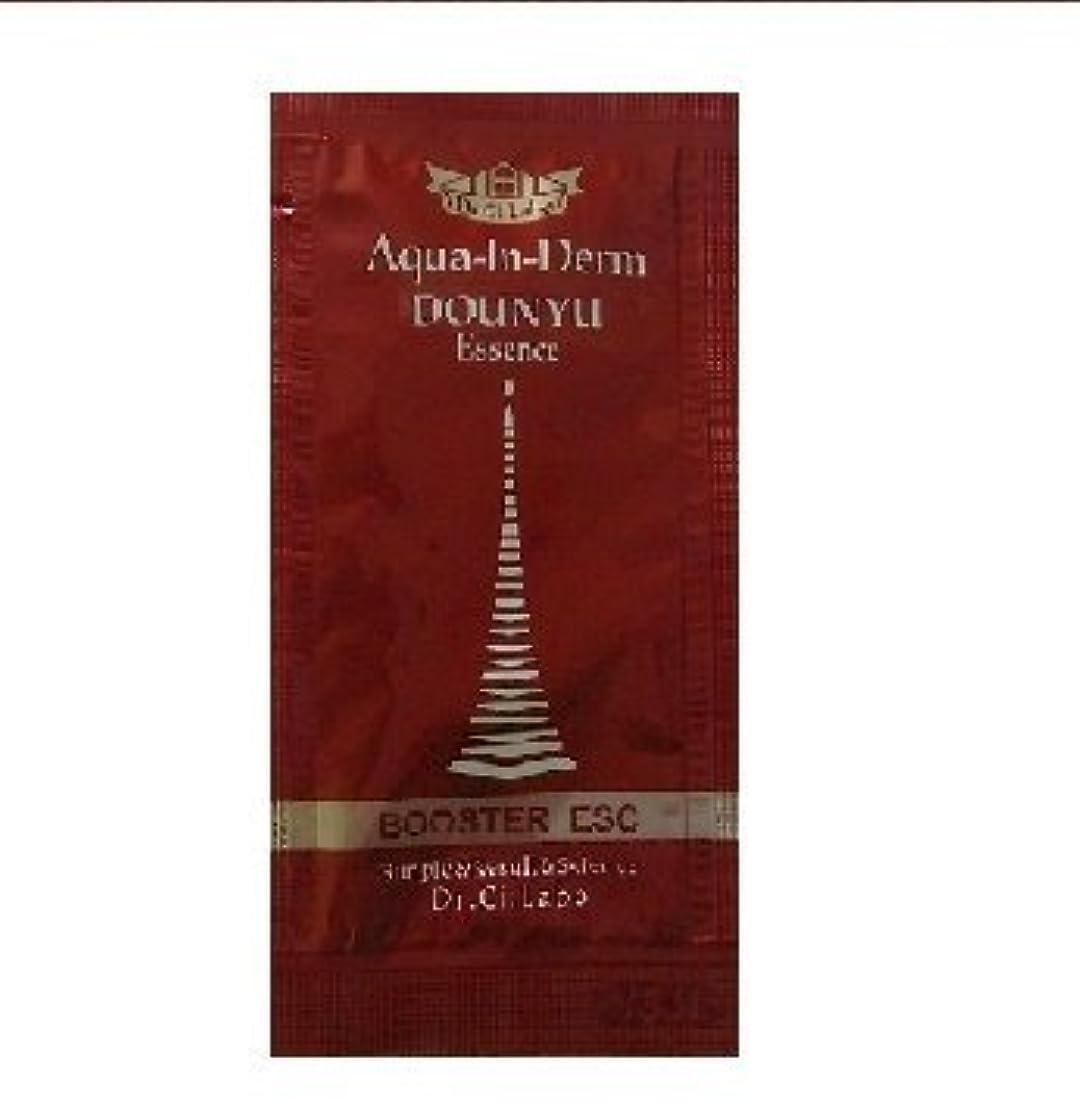 作り大胆な香ばしいドクターシーラボ アクアインダームDNエッセンス 1.5ml 10包