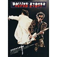 Rolling Stones never stop!―ローリング・ストーンズ (Shincho mook)