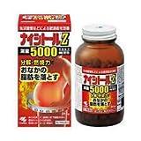 【第2類医薬品】ナイシトールZ 315錠 ×4