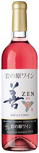 岩の原ワイン 善 ロゼ 720ml