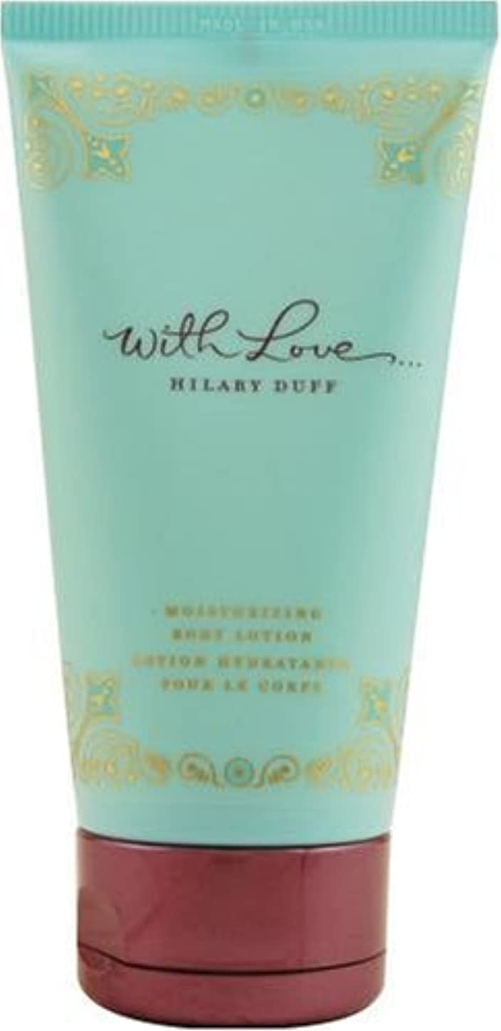 欠席巻き取りいとこWith Love (ウイズラブ) 5.0 oz (150ml) Body Lotion by Hilary Duff for Women