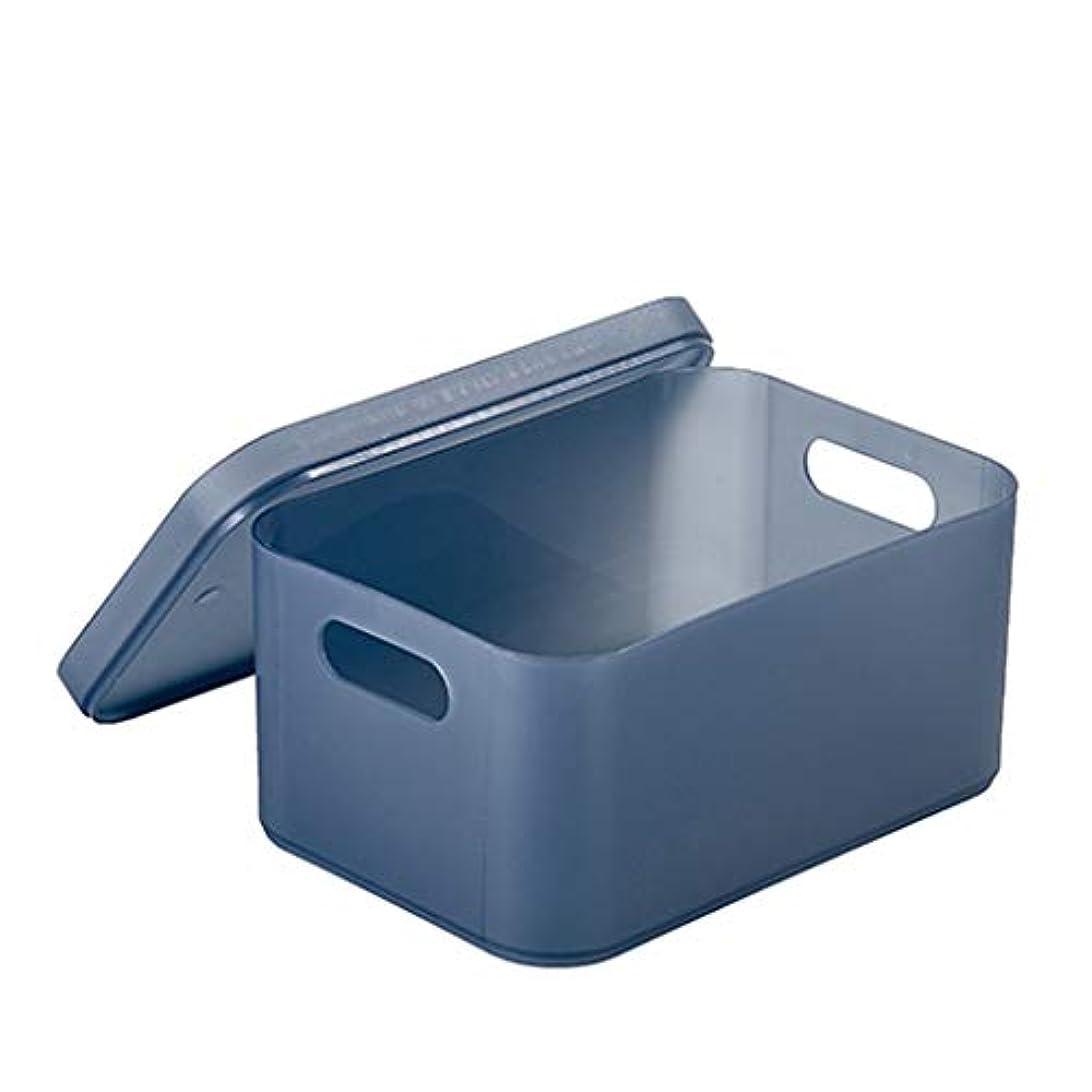 気絶させる強要マウンド収納ボックス 蓋付き 重ね合わせ可 透明 大容量 卓上 多機能 収納ケース 化粧品収納 文房具収納 リモコンラック 事務用品 オフィス用品 机上用品 収納用品 メイクボックス コスメ道具入れ 小物入れ プラスチック シンプル ブルー