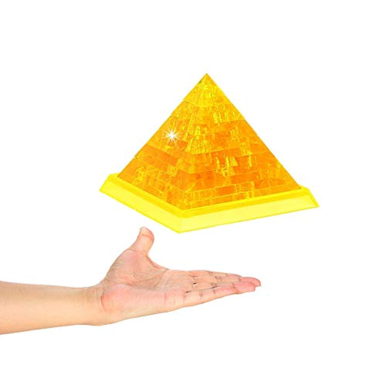 3Dクリスタルパズル かわいいピラミッドモデル DIY ガジェットブロック 組み立て玩具 ギフト free OVERMAL Toy b281