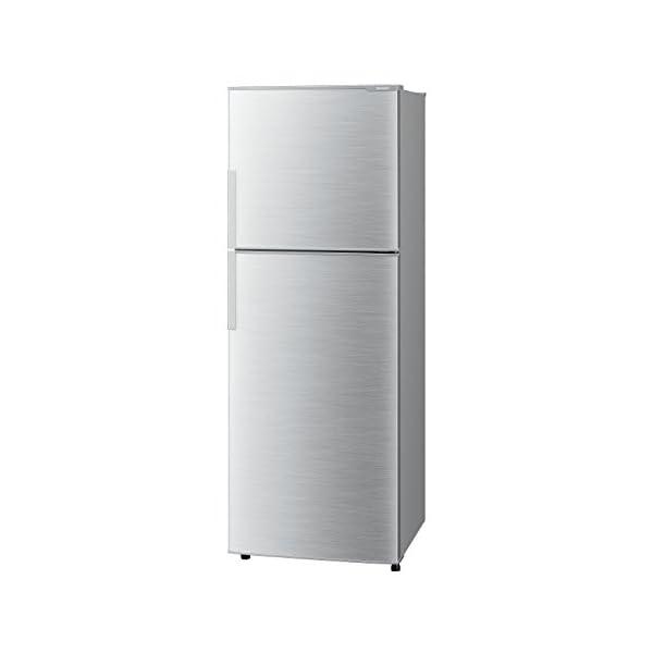 シャープ冷蔵庫2ドアトップフリーザー 225Lタ...の商品画像