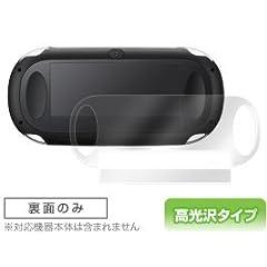 OverLay Brilliant for PlayStation Vita(PCH-1000用) 裏面用保護 シート フィルム OBPSVITA/B