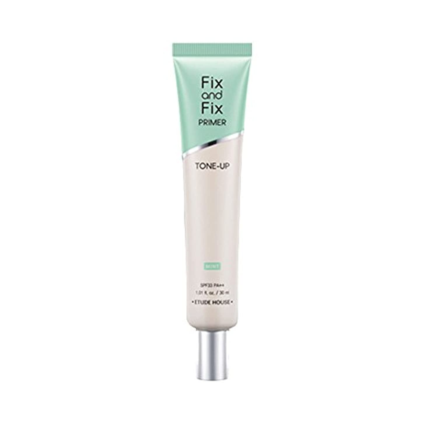 妻セールスマン非アクティブ(3 Pack) ETUDE HOUSE Fix And Fix Primer Tone Up Primer - Mint (並行輸入品)