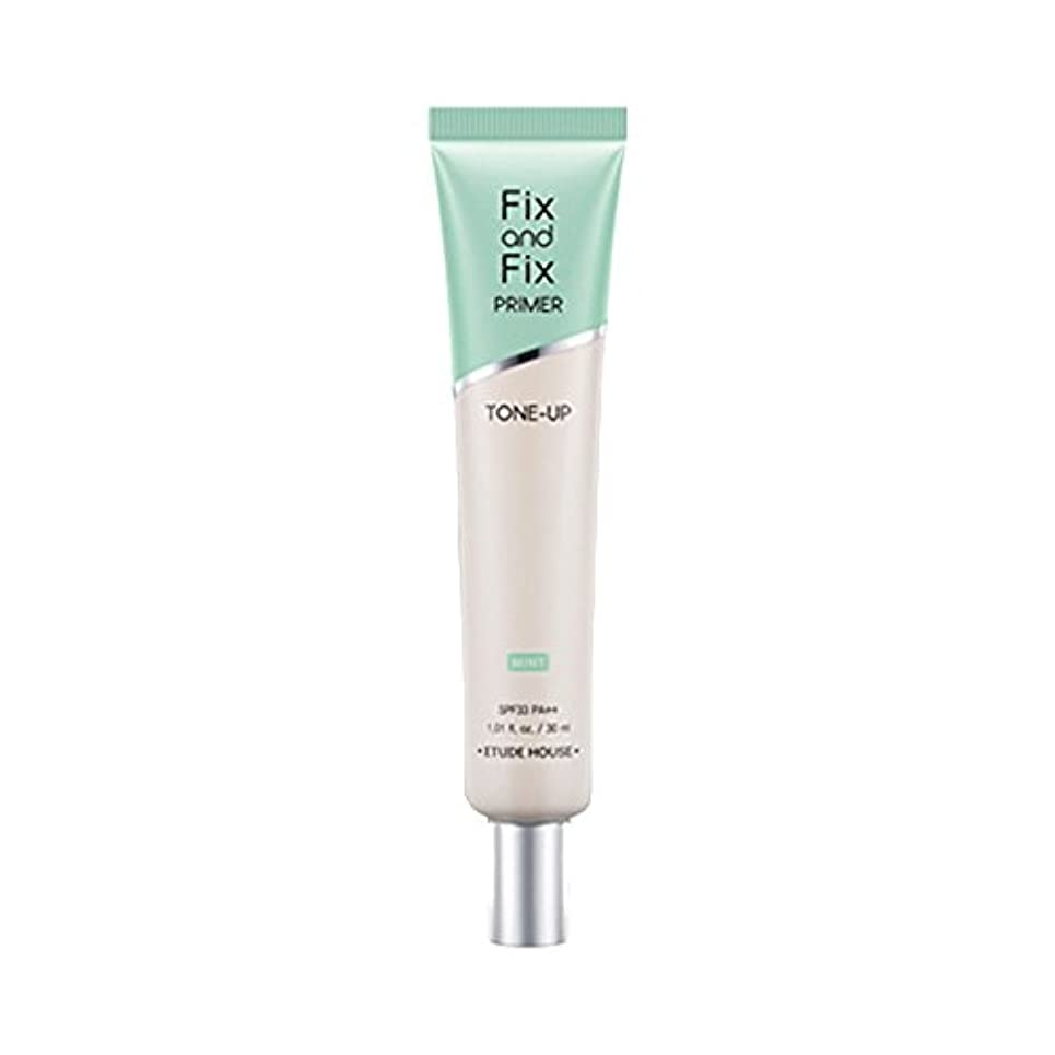 猫背ファックス実り多い(3 Pack) ETUDE HOUSE Fix And Fix Primer Tone Up Primer - Mint (並行輸入品)