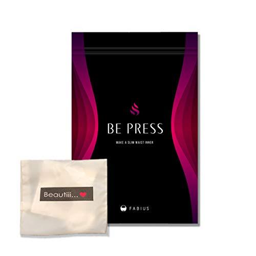 Beautiiiセット & BE PRESS ビープレス Sサイズ【ギフトセット】 目指せメリハリボディ