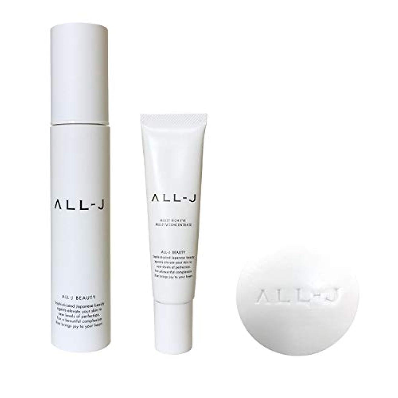 ALL-J オールジェイ スキンケアセット ゲルクリーム状美容液 オールインワンタイプ & アイクリーム & 洗顔石鹸