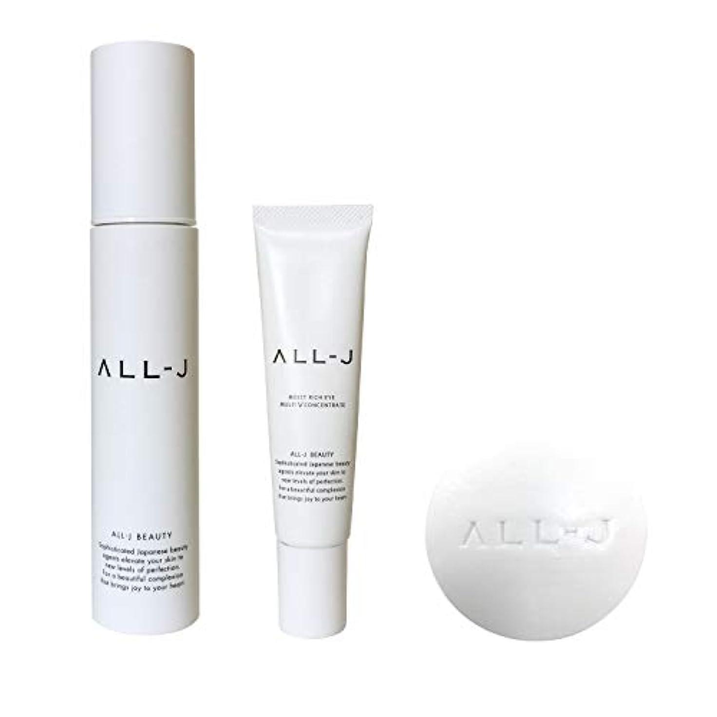 アラーム滑り台プラットフォームALL-J オールジェイ スキンケアセット ゲルクリーム状美容液 オールインワンタイプ & アイクリーム & 洗顔石鹸