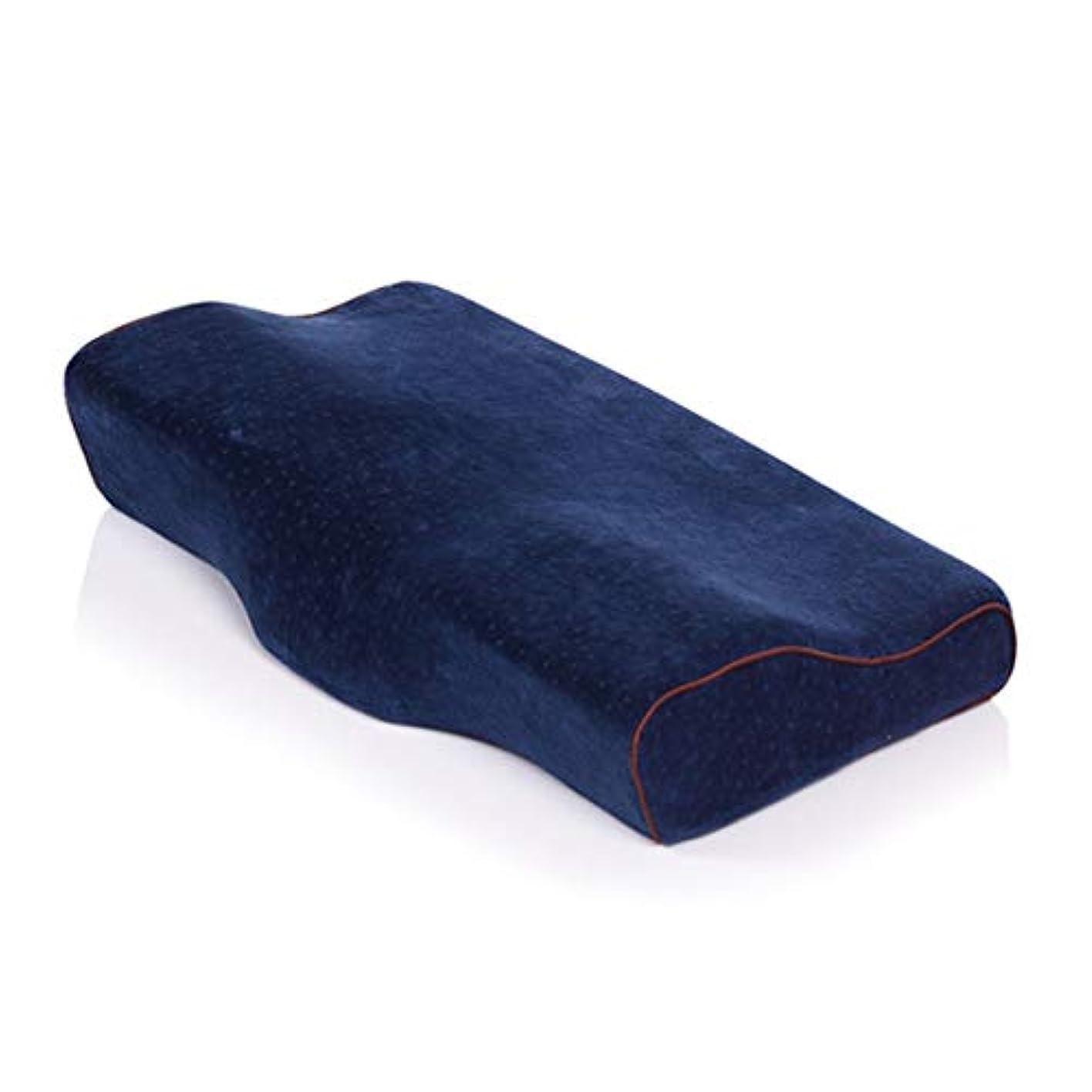 壊す努力するおじさんIntercorey蝶形の寝具整形外科の枕快適な低反発の枕蝶形の寝具整形外科の枕