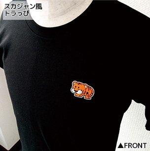 ジャグラー Tシャツ [D柄 スカジャン風 トラっぴ] パチスロ キャラクター グッズ 北電子
