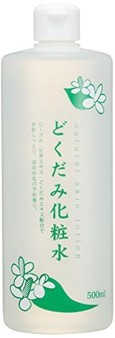 かんがい不良品アレキサンダーグラハムベルちのしおどくだみ化粧水 500ml × 24個セット