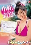 DREAM NOTE [DVD]
