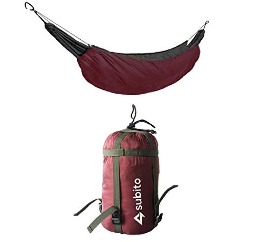 失礼なアラート出来事KYAWJY アウトドアキャンプやレジャーハンモック冬のシングルハンモック暖かいカバー防風と暖かい断熱綿のハンモック
