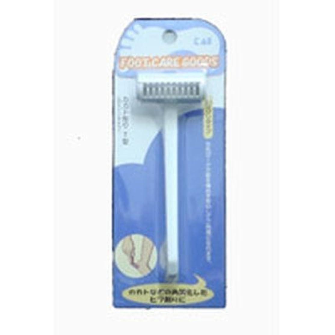 外向き床を掃除する口径貝印かかと削り T型 HB-1116 (カミソリタイプ)【10個パック】