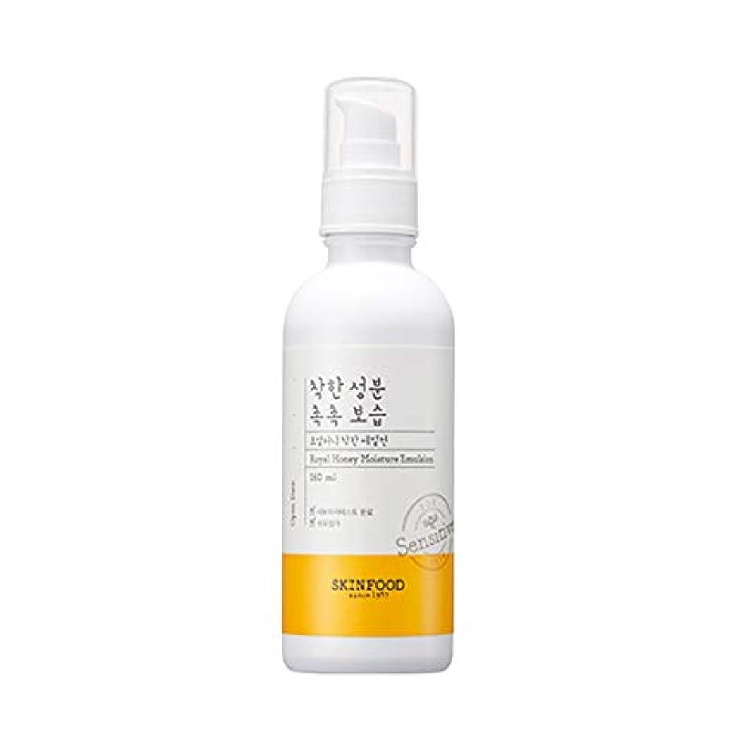 博覧会ソビエト求人Skinfood ロイヤルハニーモイスチャーエマルジョン/Royal Honey Moisture Emulsion 160ml [並行輸入品]