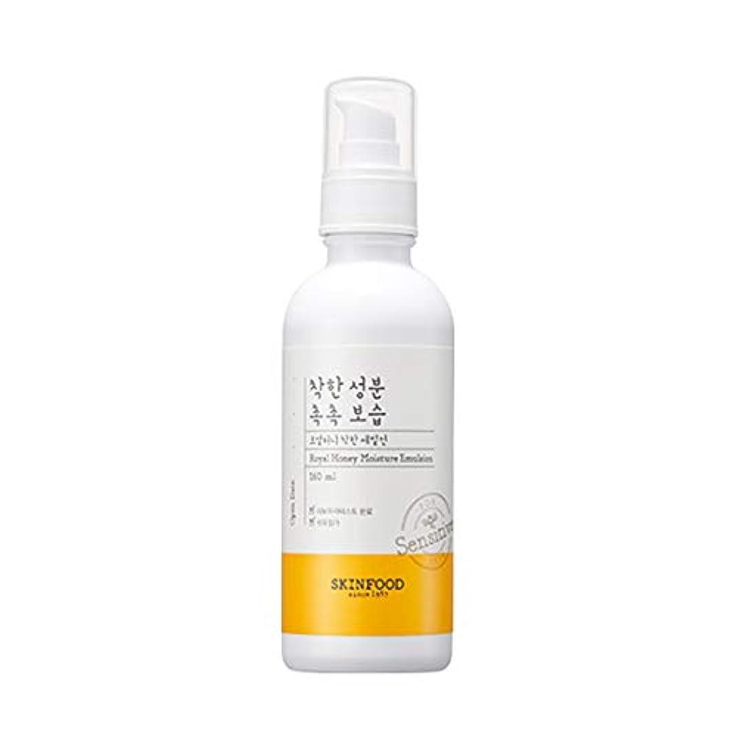 ブラザーリル乗ってSkinfood ロイヤルハニーモイスチャーエマルジョン/Royal Honey Moisture Emulsion 160ml [並行輸入品]