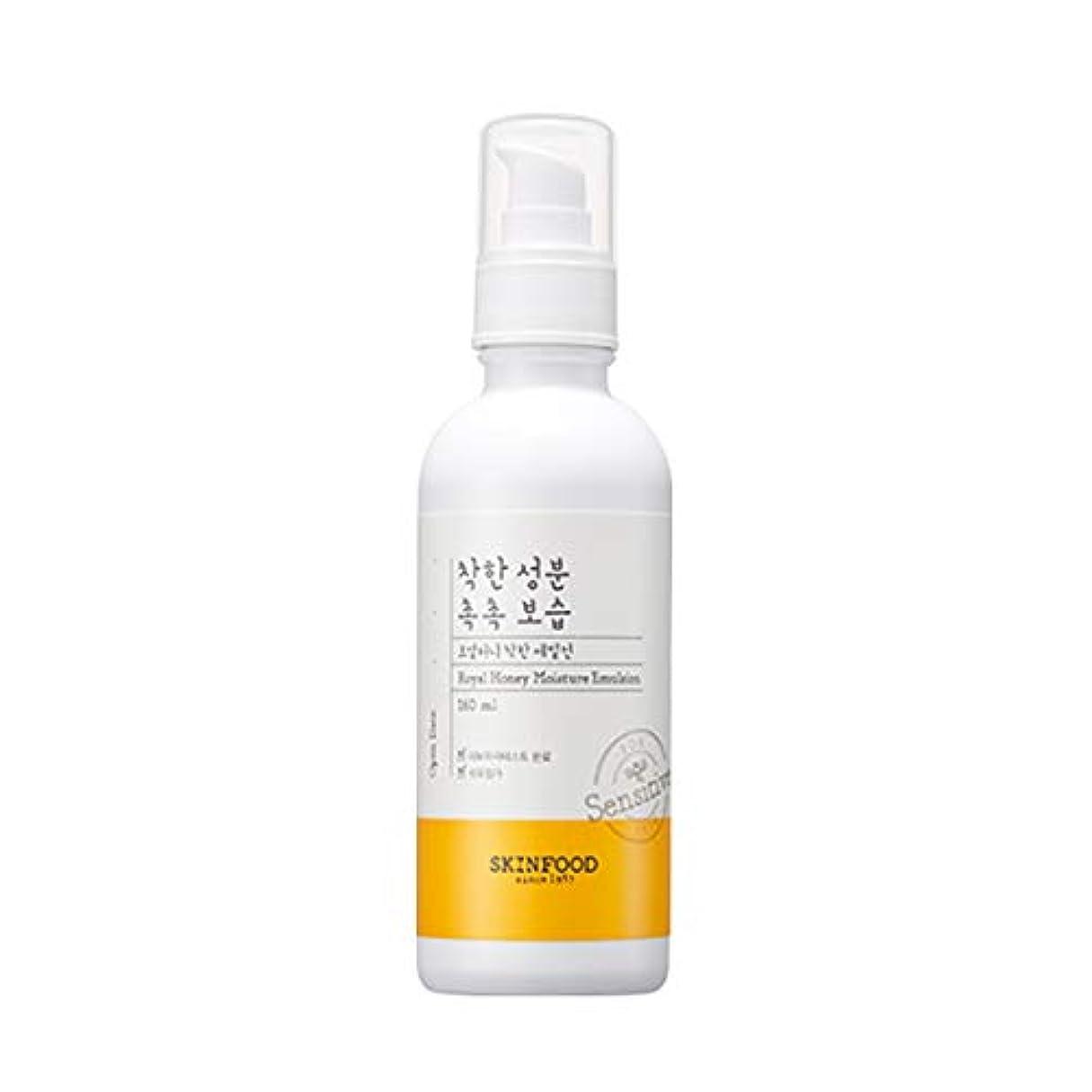 浸した否定するSkinfood ロイヤルハニーモイスチャーエマルジョン/Royal Honey Moisture Emulsion 160ml [並行輸入品]