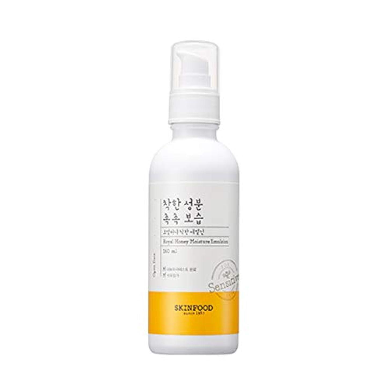 カバレッジメドレー付属品Skinfood ロイヤルハニーモイスチャーエマルジョン/Royal Honey Moisture Emulsion 160ml [並行輸入品]