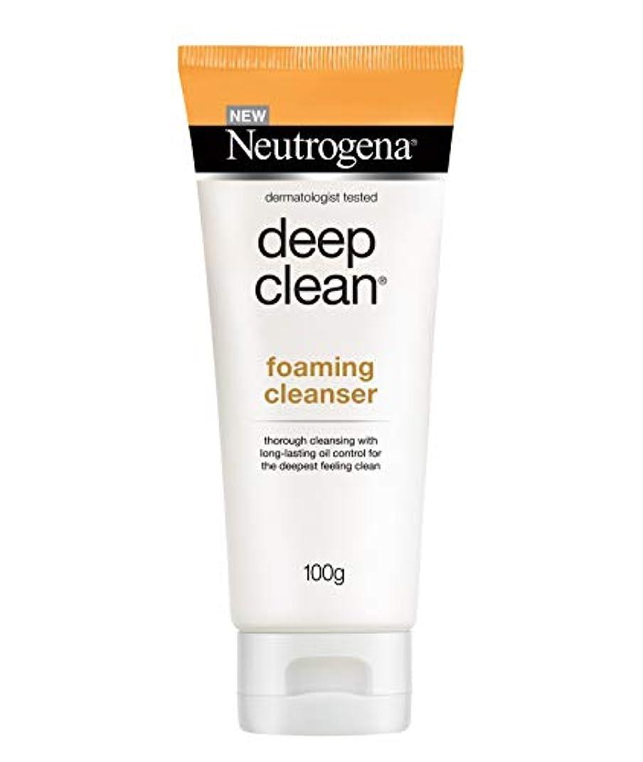 ホイットニー出発する文字通りNeutrogena Deep Clean Foaming Cleanser, 100g