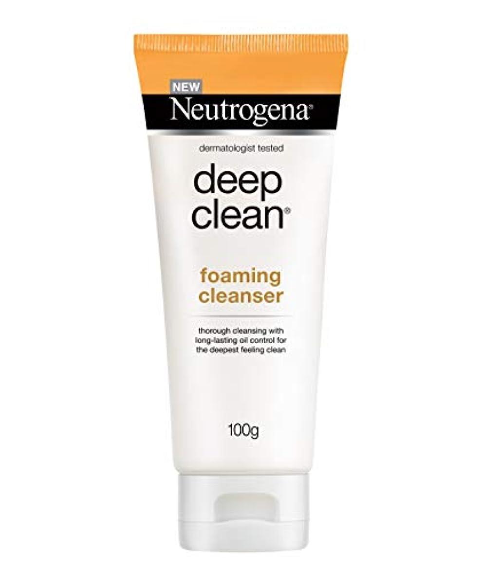 農業の下制限されたNeutrogena Deep Clean Foaming Cleanser, 100g